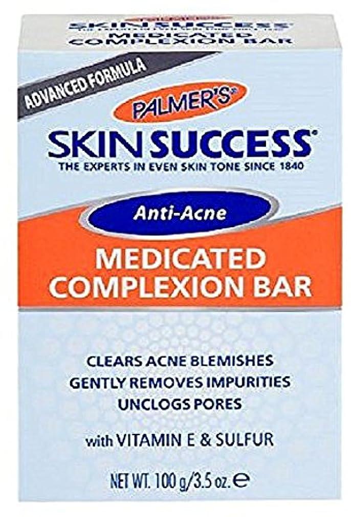 関税万一に備えてであるPalmer's 皮膚成功抗菌薬用コンプレクションバー3.50オズ(2パック)