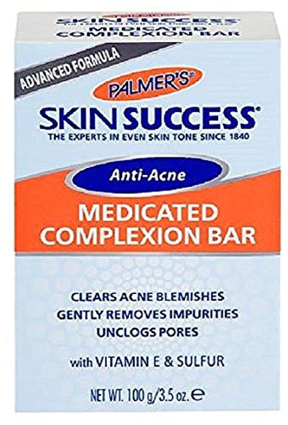 首相忙しい質素なPalmer's 皮膚成功抗菌薬用コンプレクションバー3.50オズ(2パック)