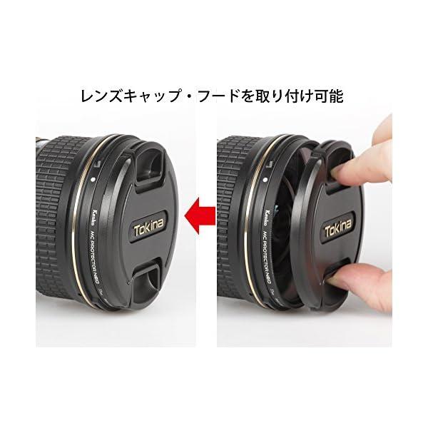 Kenko 82mm レンズフィルター MC ...の紹介画像4