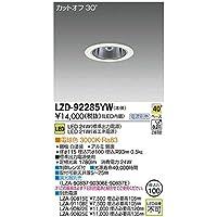 大光電機:LEDダウンライト LZD-92285YW