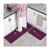フロアマットカーペット キッチンフロアマット、吸水および吸油、汚れの除去ホームカーペットセット (色 : 7, サイズ さいず : 40*60+40*120cm)