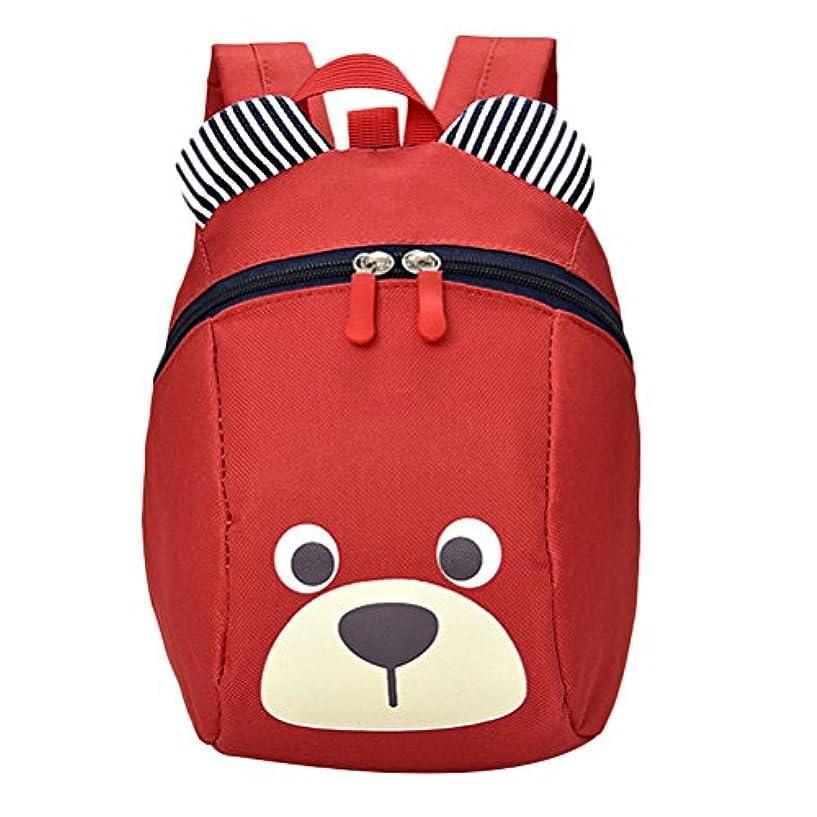 平野はさみマウスZhhlinyuan High Quality ラブリーバックパック Kindergarten Backpack Pattern Design Boys Girls Anti Lost Kids Bags