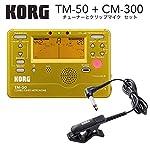 KORG チューナー/メトロノーム TM-50 GD + チューナー用マイクロフォン CM-300 セット