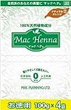 マックヘナ ナチュラルオレンジ  お徳用 100g×4