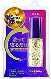 肌美精 ターニングケア保湿 ナイトスリーピングセラム美容液30g ビタミンEカプセル配合