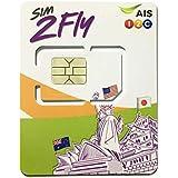 AISアジア16カ国 周遊プリペイドSIM 4GB 8日間 4G・3Gデータ通信使い放題 / 韓国 台湾 香港 シンガポール マカオ マレーシア フィリピン インド カンボジア ラオス ミャンマー オーストラリア ネパール