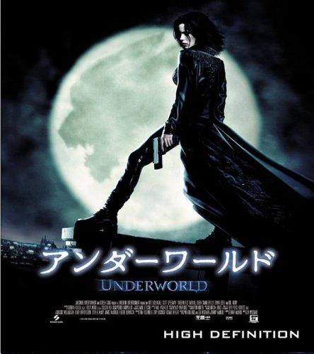 アンダーワールド [Blu-ray]の詳細を見る