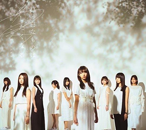 「永遠の白線」(けやき坂46)はひらがなけやきの名曲!センターは◯◯!?歌詞・パート割を公開!の画像