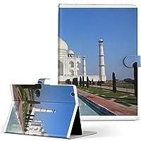 igcase Nexus 7(2012) Google グーグル nexus ネクサス タブレット 手帳型 タブレットケース タブレットカバー カバー レザー ケース 手帳タイプ フリップ ダイアリー 二つ折り 直接貼り付けタイプ 003264 クール 写真・風景 その他 外国 写真 景色 風景