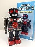 ブリキ玩具 マシンガンロボット メタルハウス 電動歩行 昭和レトロ ビンテージ