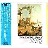 イタリア古典歌曲集I