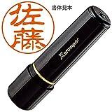 シヤチハタ ブラック11 別注品 11mm丸