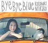 Bye Bye Blue♪寿美菜子のジャケット