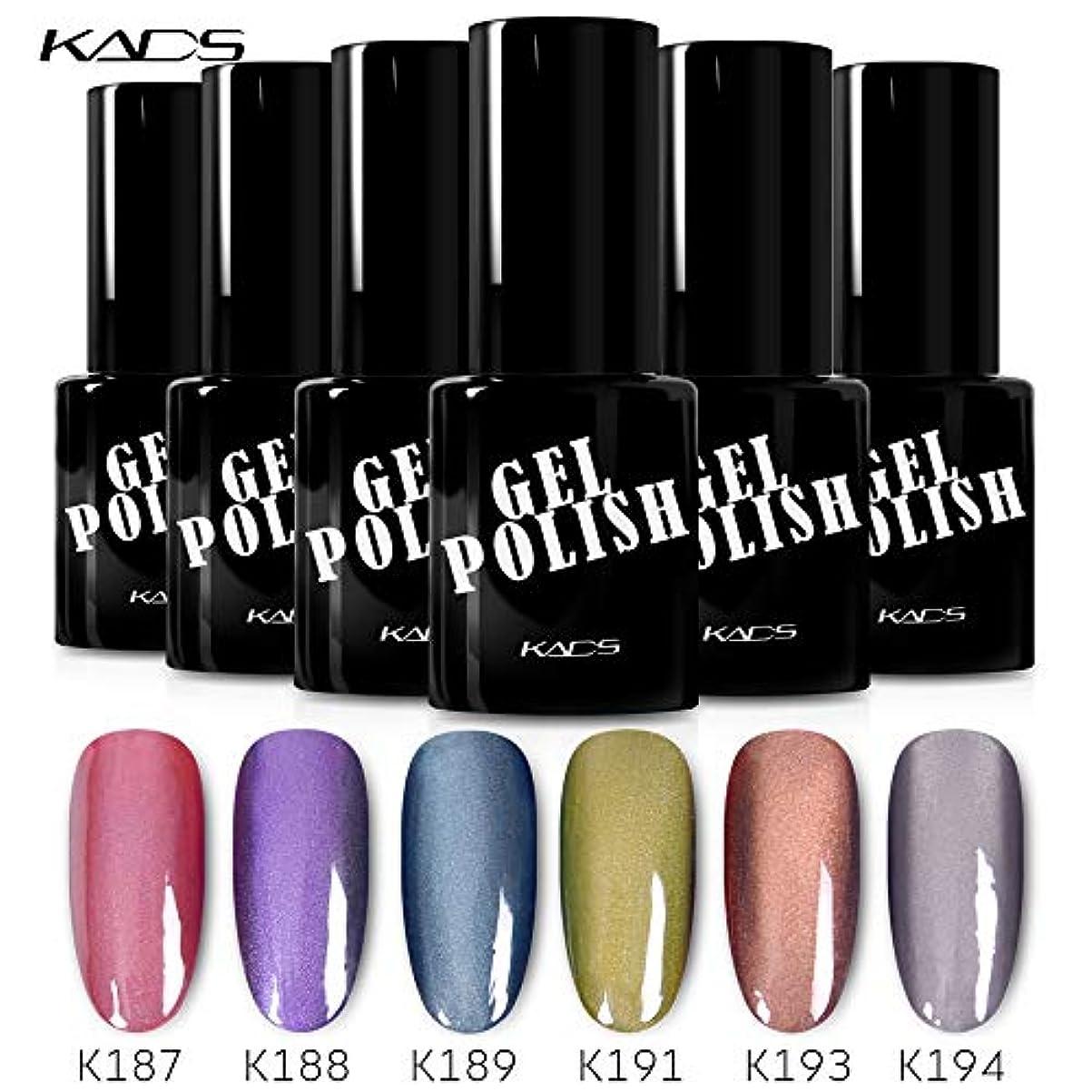 青のぞき見バイソンKADS カラージェル 6色入り キャッツアイジェルネイル グリーン/ピンク/グレー カラーポリッシュ UV/LED対応 艶長持ち