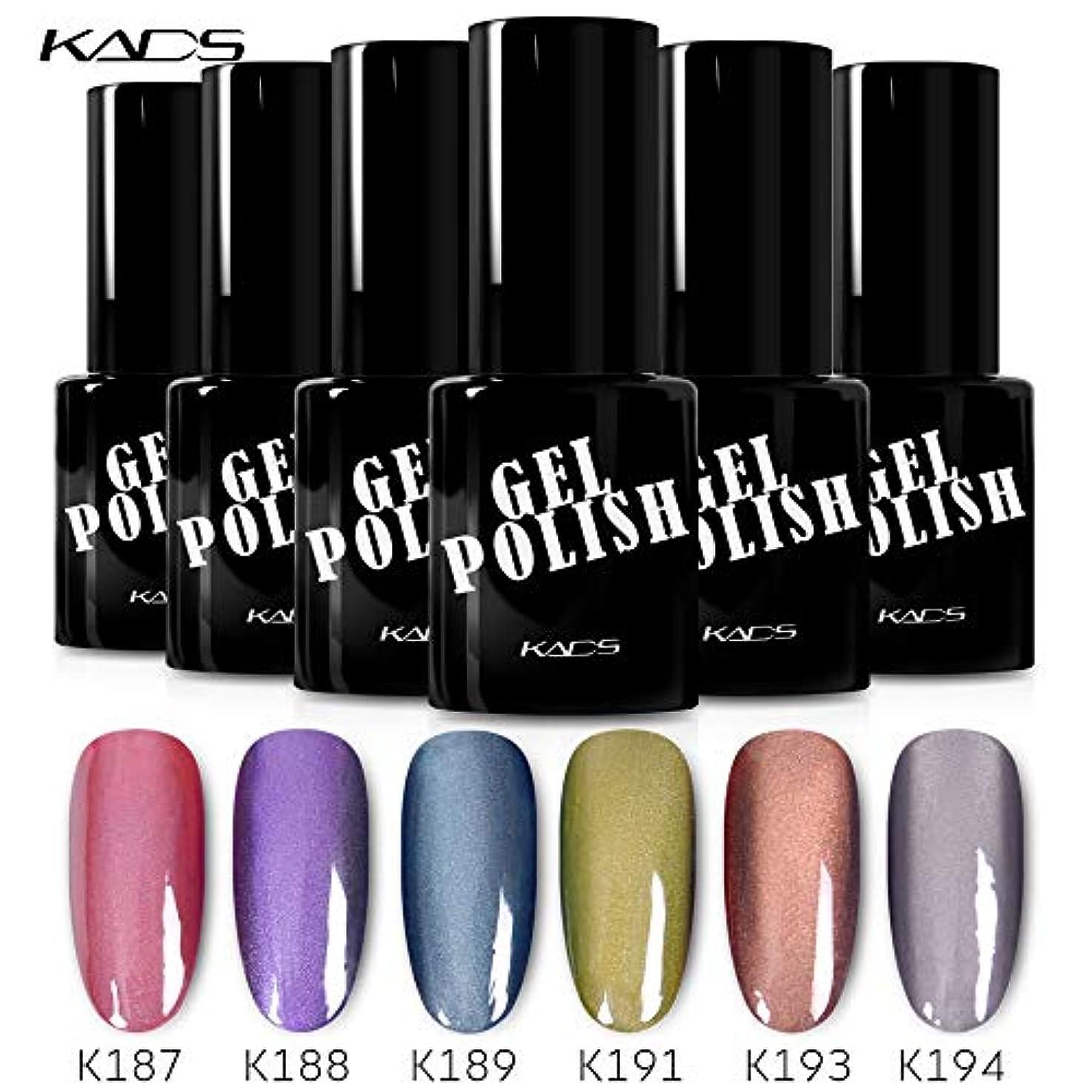 クラブ大通り鈍いKADS カラージェル 6色入り キャッツアイジェルネイル グリーン/ピンク/グレー カラーポリッシュ UV/LED対応 艶長持ち