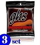 ghs ( ガス ) S325/LIGHT(3セット) PHOSPHOR BRONZE フォスファーブロンズ アコースティック弦!