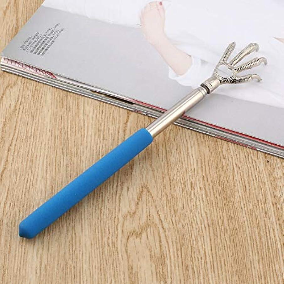 会議棚苗Compact Telescopic Claw Stainless Steel Massager Back Scratcher 22-58cm Adjustable Back Scratching Massage Hand...