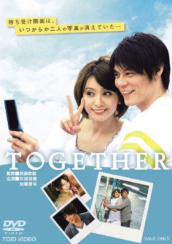 TOGETHER [DVD]