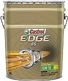 CASTROL(カストロール) エンジンオイル EDGE RS 10W-50 SN 全合成油 4輪ガソリン車専用 20L