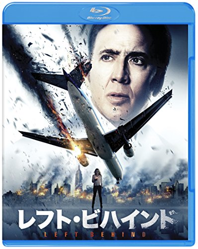 レフト・ビハインド ブルーレイ&DVD セット(初回限定生産/2枚組) [Blu-ray]の詳細を見る