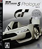 グランツーリスモ5 プロローグ SpecIII - PS3