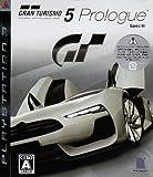 グランツーリスモ5 プロローグ SpecIII – PS3