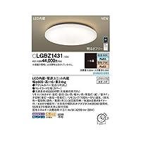 HW12214 LEDCL 8畳用 おめざめ付