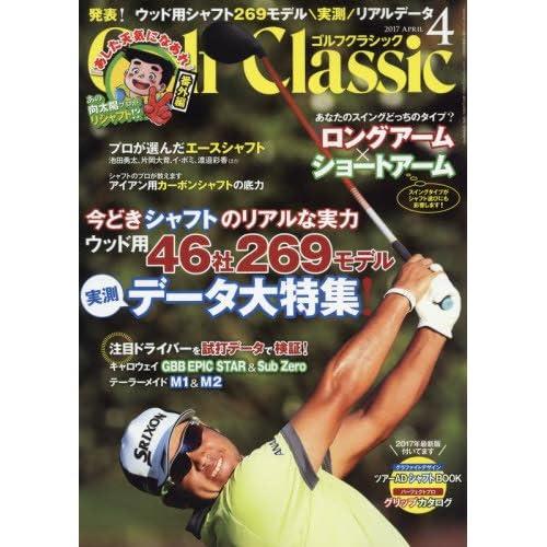 GOLF Classic 2017年 04 月号 [雑誌]