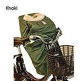 [レイコム]reicom 【後付け前用】あったかプラス!子供乗せ自転車 防寒フットマフ/カーキ