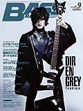BASS MAGAZINE (ベース マガジン) 2011年 09月号 [雑誌]