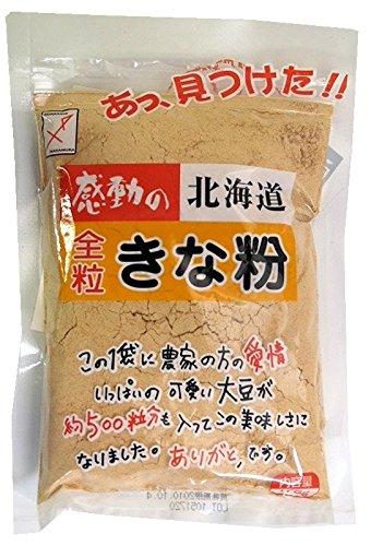 中村食品 感動の北海道 全粒きな粉 155g×5袋