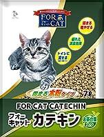 新東北化学工業 猫砂 フォーキャットカテキン 7L