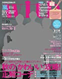 with (ウィズ) 2012年 10月号 [雑誌]