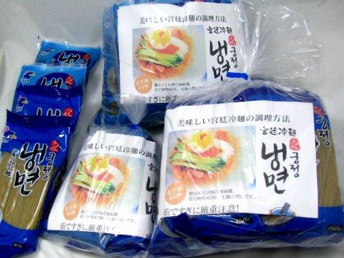 韓国冷麺ドンチミスープ付き10食 レシピ付き(翌日出荷可)