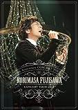 藤澤ノリマサ CONCERT TOUR 2013 [DVD]