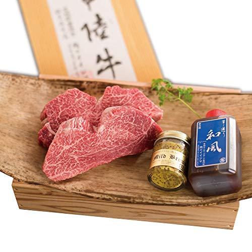 常陸牛A5フィレ赤身ステーキ テート (2枚入り300g(配達日時指定))