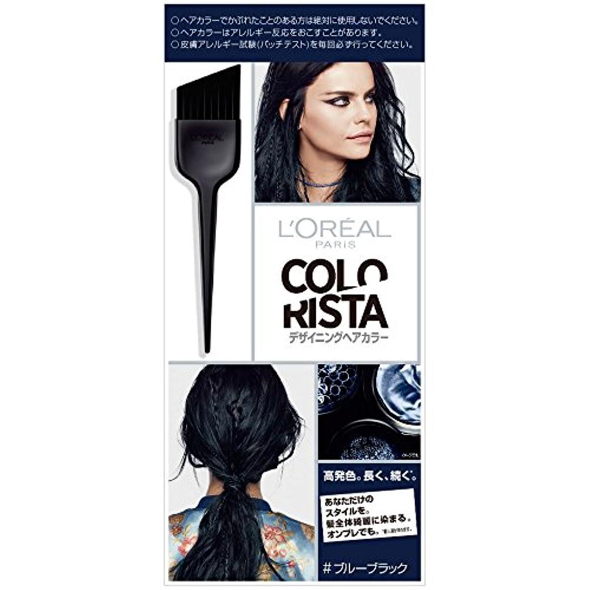 取り付けテロリスト真似るロレアル パリ カラーリスタ デザイニングヘアカラー ブルーブラック