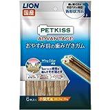 ペットキッス (PETKISS) ADVANTAGE おやすみ前の歯みがきガム 小型犬用 6本入