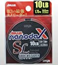 サンヨーナイロン ショックリーダー アプロード ナノダックスリーダー ナノダックス 50m 0.6号 3lb アクアクリアー