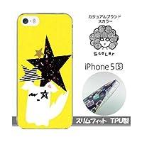 スマホカバー ScoLar スカラー スマホケース iPhone5s iPhone5 ケース カバー 犬と宇宙柄の星 イヌ スター いぬ ソフトケース クリア デザイナー カジュアル レトロ