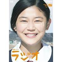 一色伸幸脚本 特集ドラマ ラジオ DVD【NHKスクエア限定商品】