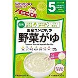 和光堂 手作り応援 国産コシヒカリの野菜がゆ 5gx10包