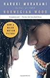 Norwegian Wood (Movie Tie-in Edition) (Vintage International)