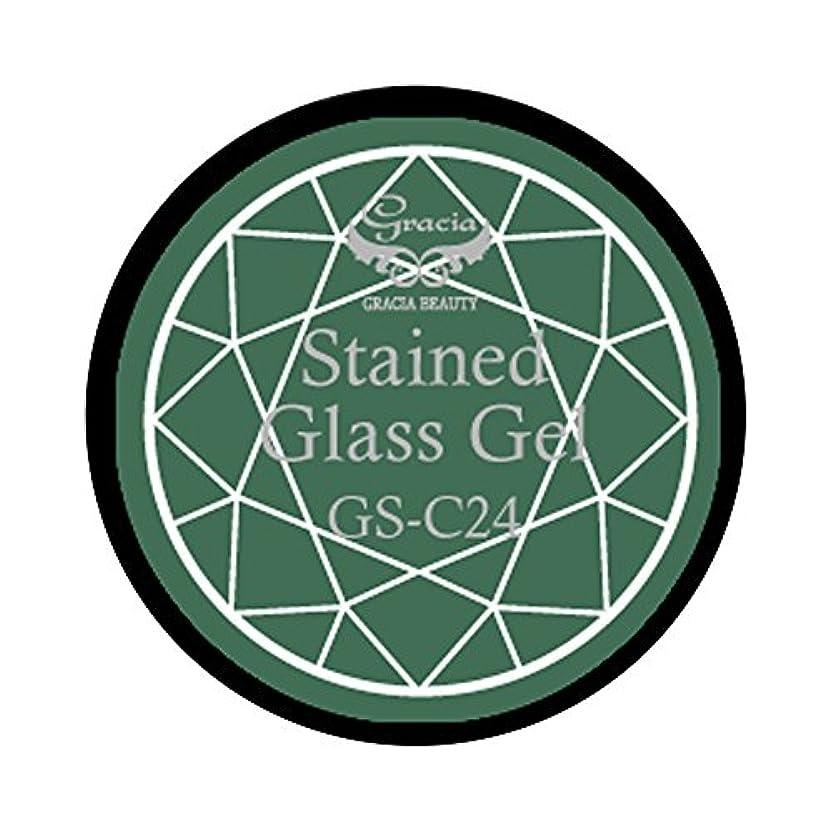 領事館先のことを考えるマージグラシア ジェルネイル ステンドグラスジェル GSM-C24 3g  クリア UV/LED対応 カラージェル ソークオフジェル ガラスのような透明感
