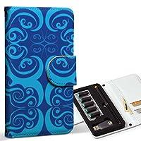 スマコレ ploom TECH プルームテック 専用 レザーケース 手帳型 タバコ ケース カバー 合皮 ケース カバー 収納 プルームケース デザイン 革 チェック・ボーダー 模様 エレガント青 003869