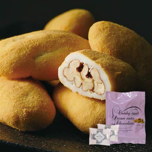 サロンドロワイヤル キャンディコートピーカンナッツチョコレート 袋入り 当店人気No.1