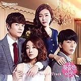 [DVD]恍惚な隣人 OST