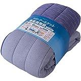 mofua cool 接触冷感素材 アウトラストクールケット (抗菌 防臭 防ダニわた使用 涼感 ひんやり) シングル ブルー 51720102