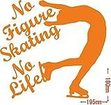 ノーブランド品 No Figure Skating No Life ( フィギュアスケート )ステッカー・ 5 約180mm×約195mm オレンジ