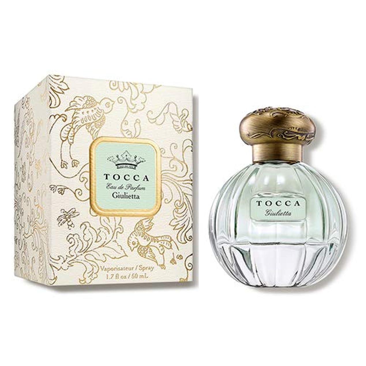 TOCCA トッカ ジュリエッタ オードパルファム 50ml ジュリエッタの香り(Giulietta) [並行輸入品]